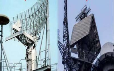فضائی سرحدوں کی موثر نگرانی کے لیے مزید 9 جدید ریڈار نصب