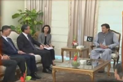 وزیراعظم سے چینی وزیرخارجہ کی ملاقات، خطے کی مجموعی صورتحال پر تبادلہ خیال