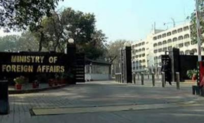 ایل او سی پر اشتعال انگیزی؛ بھارتی ڈپٹی ہائی کمشنر کی 24 گھنٹے میں دوسری بار طلبی