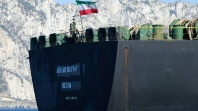 ایران کا آئل ٹینکرادریان داریا 1 اپنی منزلِ مقصود پر پہنچ گیا اور تیل بھی فروخت کردیا۔