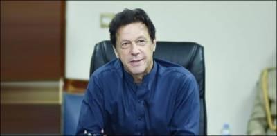وزیراعظم عمران خان ایک روزہ دورے پر 14ستمبر کو کراچی آئیں گے