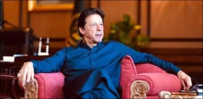 وزیراعظم عمران خان کی پاکستانی نوجوان نسل کے لیے بہترین نصیحت
