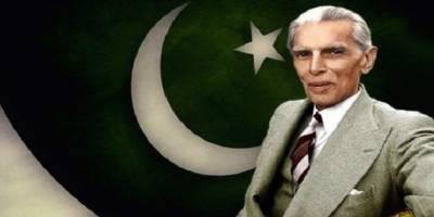 بانی پاکستان قائد اعظم محمد علی جناح کا 71واں یوم وفات