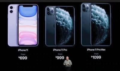ایپل نے آئی فون 11 اور سیریز 5 واچ متعارف کروا دی۔