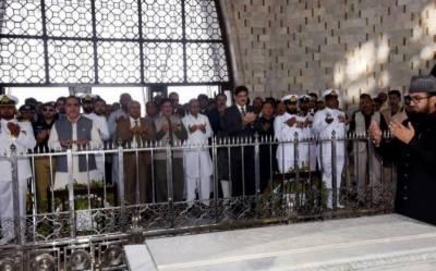قائد اعظم کی برسی کے موقع پر گورنر سندھ اور وزیراعلی سندھ کی مزار قائد پر حاضری