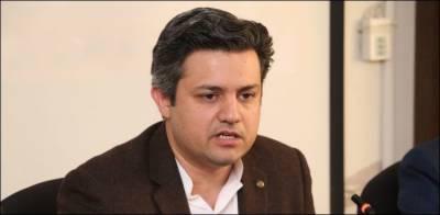 پاکستان نے ایف اے ٹی ایف کے اجلاس میں اپنا جواب جمع کروا دیا ہے، حماد اظہر