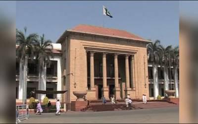 سکولوں میں بچوں کا میڈیکل ریکارڈ مرتب کرنے کی قرارداد پنجاب اسمبلی میں جمع
