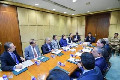 وزیر اعظم نے تعمیراتی سیکٹر کو انڈسٹری کا درجہ دینے کی منظوری دے دی۔