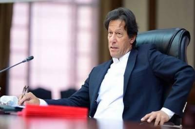 وزیر اعظم عمران خان کے دورہ امریکہ کا شیڈول طے،21 ستمبر کو نیو یارک پہنچیں گے