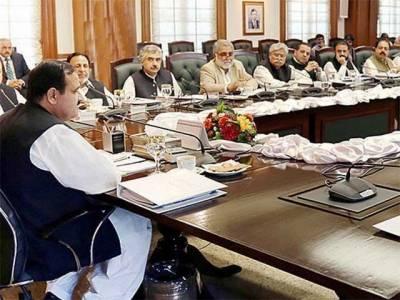 وزیر اعلیٰ پنجاب عثمان بزدار کا صوبائی کابینہ میں توسیع کا فیصلہ