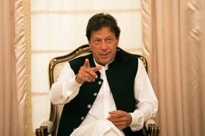 وزیر اعظم عمران خان کے دورہ امریکہ کو حتمی شیڈول دے دیا گیا