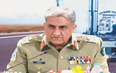 آرمی چیف جنرل قمرجاوید باجوہ کا سدرن کمانڈ کوئٹہ کا دورہ ،پاکستان مستقل امن اور استحکام کی جانب تیزی سے گامزن ہے:آرمی چیف