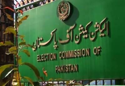 الیکشن کمیشن نے عام انتخابات 2018کے انتخابی مواد کو ضائع کرنے کا فیصلہ کرلیا