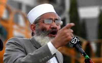 مظفر آباد کے جلسے میں ساری جماعتوں کو شرکت کی دعوت دی جاتی تو ساری سیاسی قیادت ایک صف میں نظر آتی ،قومی یکجہتی ایٹم بم سے زیادہ اہم چیز ہے: امیر جماعت اسلامی
