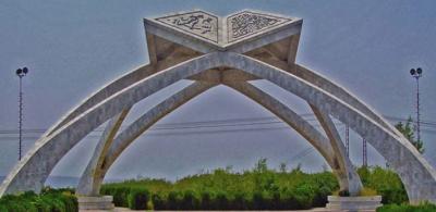 دنیا کی بہترین جامعات کی فہرست جاری، پاکستان کی 12 یونیورسٹیاں شامل