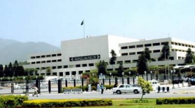 کشمیرکےحوالے سے قومی پارلیمنٹرینز کانفرنس بدھ کو اسلام آباد میں ہوگی