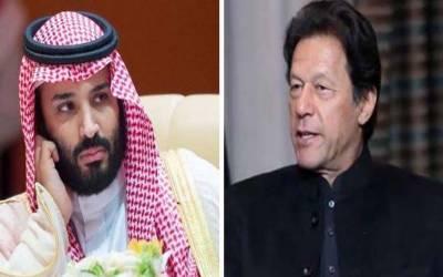 وزیر اعظم کا سعودی ولی عہد سے رابطہ، تیل کی تنصیبات پر حملے کی مذمت