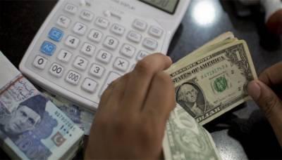 ملک میں مہنگائی کا طوفان،عوام مزید پریشان، ڈالر مزید 26 پیسے مہنگا ہوگیا۔