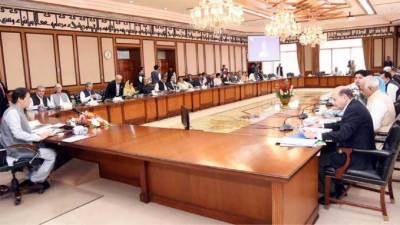 آج وفاقی کابینہ کے اجلاس میں ملک کی مجموعی سیاسی اور اقتصادی صورتحال پر غور کیاجائے گا