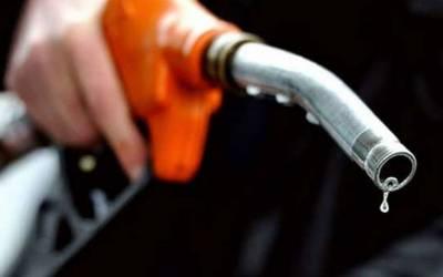 عالمی منڈی میں خام تیل کے نرخوں میں کمی
