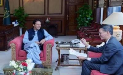 وزیراعظم عمران خان سے چینی سفیر کی ملاقات ، یا جینگ نے چینی صدر شی جن پنگ کا اہم پیغام وزیراعظم کو پہنچایا