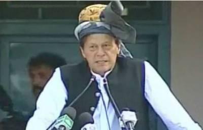 وزیراعظم عمران خان کل طورخم بارڈر کا افتتاح کرینگے