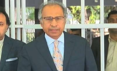 مشیر خزانہ سے آئی ایم ایف کے وفد کی ملاقات،معاشی استحکام کے لیے اقدامات پر بریفنگ
