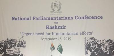 کشمیر کے بارے میں اراکین پارلیمنٹ کی قومی کانفرنس آج کنونشن سینٹر اسلام آباد میں ہو رہی ہے