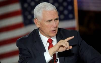 امریکی اتحادیوں اورتوانائی کی عالمی سپلائی پر حملے ناکام ہوں گے. مائیک پینس