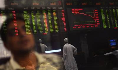 کاروباری ہفتے کے تیسرے روز پاکستان اسٹاک مارکیٹ کا منفی آغاز