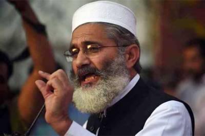 تاریخ گواہ ہے کہ کئی بار پاکستانی قیادت نے مسئلہ کشمیر کو ہمیشہ ہمیشہ کیلئے دفنانے کی کوشش کی۔ سراج الحق