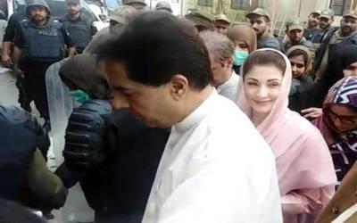مسلم لیگ ن کی نائب صدر مریم نواز کے جسمانی ریمانڈ میں سات دن کی توسیع