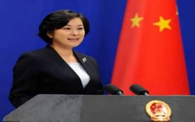 مقبوضہ کشمیر کے معاملہ پر پاکستان بھارت پر امن مذاکرات کریں: چین