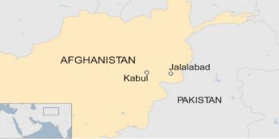 افغانستان:سرکاری عمارت پرمسلح افراد کے حملے میں 4افراد ہلاک