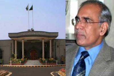 اسلام آباد ہائیکورٹ: وفاقی ٹیکس محتسب مشتاق سکھیرا کو بحال کرنیکا حکم