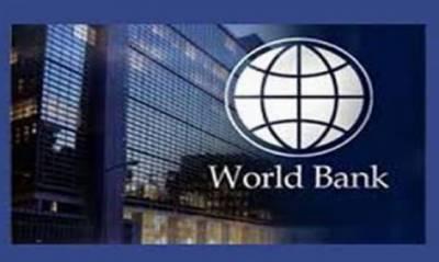 محصولات اور امداد کی کمی فلسطینی معشیت کا گلا گھونٹ رہی ہے، 1.8 بلین ڈالر کی فوری ضرورت درپیش ہے: عالمی بینک