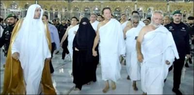 امریکا روانگی سے قبل وزیراعظم کی اللہ کے حضورحاضری ، عمرہ کی سعادت حاصل کرلی