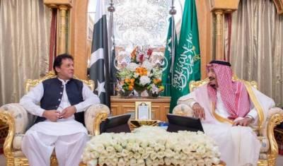 وزیراعظم کی شاہ سلمان بن عبدالعزیز سے ملاقات،دو طرفہ تعلقات پر تبادلہ خیال