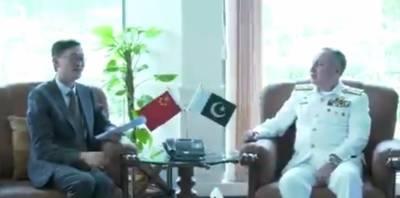 پاک بحریہ کے سربراہ ایڈمرل ظفر محمود عباسی سے چین کے سفیر ژاﺅ جنگ کی ملاقات