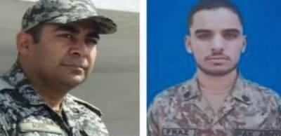 ضلع مہمند:پاک افغان سرحد پر بارودی سرنگ کا دھماکا، پاک فوج کا میجر اور سپاہی شہید