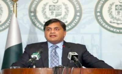 مقبوضہ کشمیر کی صورتحال پر مسلسل توجہ مرکوزرکھنے کیلئے متعدد اقدامات کئے ہیں: دفتر خارجہ
