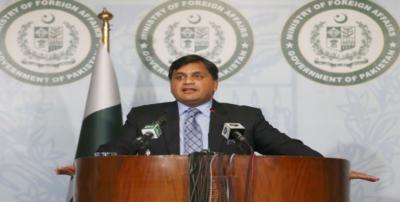 پاکستان نے افغان وزارت خارجہ کے حالیہ بیان کو غیرذمہ دارانہ قرار دیا
