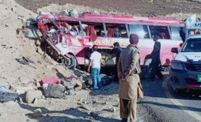 چلاس:مسافر بس حادثے کا شکار،26 افراد جاں بحق