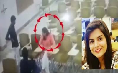 نمرتا کماری کیس: ورثا کو جوڈیشل انکوائری رپورٹ کا انتظار۔مقدمہ درج کرانے سے انکار