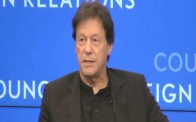 نائن الیون کے بعد امریکا کا اتحادی بننا پاکستان کی سب سے بڑی غلطی تھی،امریکا کو افغانستان میں امن کے لیے اپنی فوج نکالنا ہوگی: وزیراعظم عمران خان