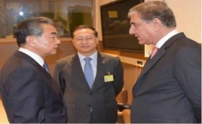 چین کیساتھ تعلقات پاکستان کی خارجہ پالیسی کا بنیادی ستون ہیں:وزیرخارجہ