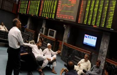 پاکستان سٹاک مارکیٹ میں اضافے کا رجحان،100 انڈیکس 41 پوائنٹس کے اضافہ
