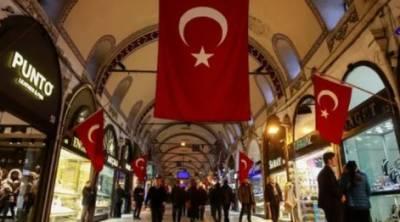 آئی ایم ایف نے ترک معیشت کے حوالے سے خطرے کی گھنٹی بجا دی