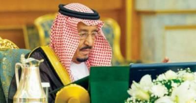 سعودی عرب نے عالمی برادری سے ایران کے جارحانہ کردار کو لگام ڈالے کا مطالبہ کردیا۔