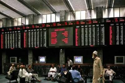 پاکستان سٹاک مارکیٹ میں مندی کا رجحان،100 انڈیکس میں 44 پوائنٹس کی کمی